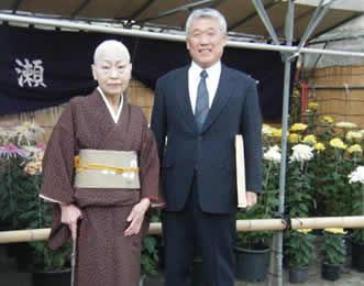 綾瀬稲荷神社おみくじつき2009年...